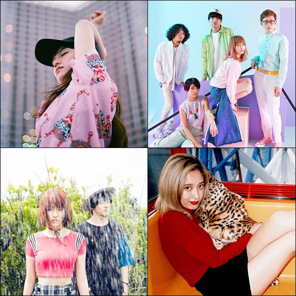 注目のアーティスト4組が出演する クローズドパーティにNYLON読者を無料招待!