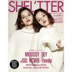 SHEL'TTER Vol.40掲載商品の先行販売にご招待