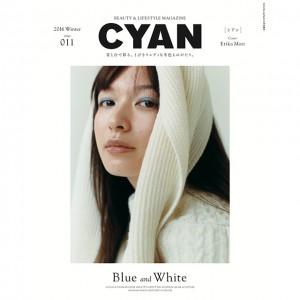 2号連続カバー出演! 森 絵梨佳が大人可愛いボブスタイルを披露したCYAN issue 011(2016WINTER)は10月31日(月)発売!