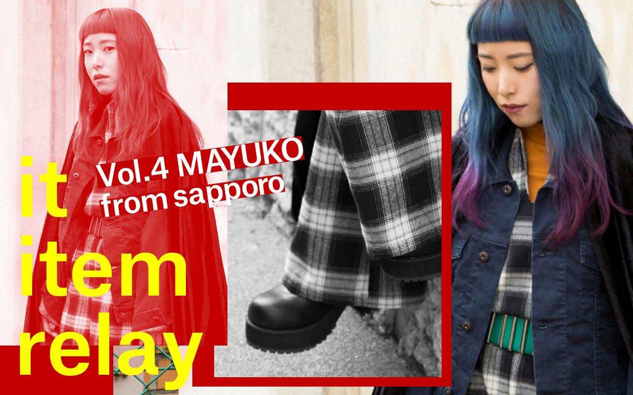 秋アイテムのバトンを冬までつなぐ NYLONブロガーのIT ITEM RELAY Vol.4 MAYUKO from SAPPORO