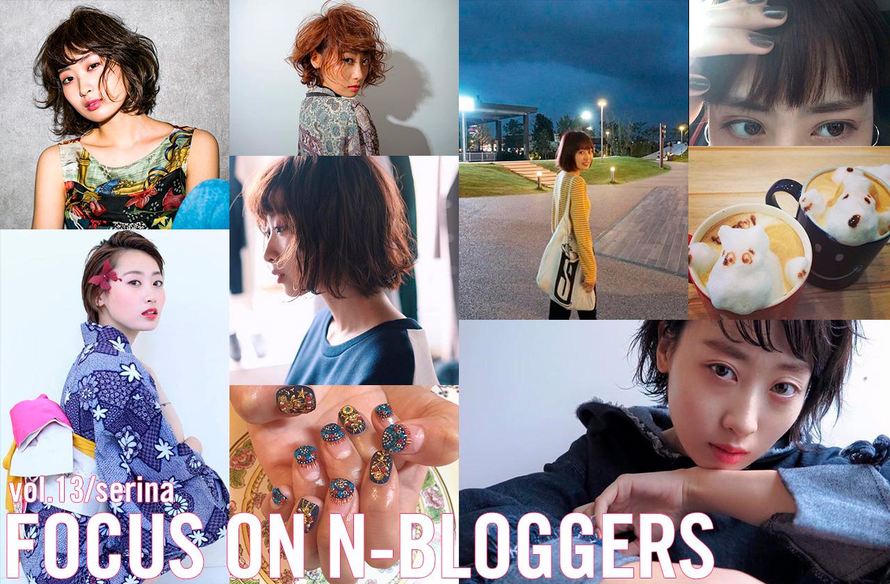 『focus on N-bloggers』Vol.15  柴田 瀬莉奈