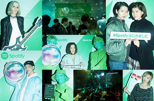 海外で大人気の音楽サービスSpotifyが日本上陸! 新しい音楽ライフをスタートさせたitピープル達