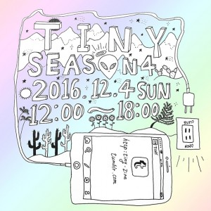 新世代のクリエイションに出会える ZINE販売・交流イベント『TINY』が開催