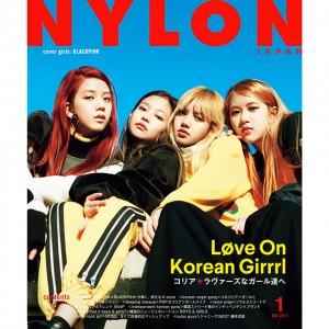 11月28日発売 NYLON JAPAN 1月号は韓国ガールズグループ《BLACKPINK》が日本のマガジンに初登場!