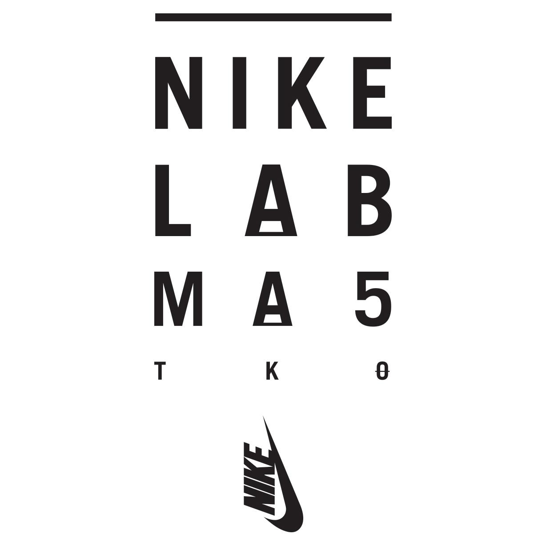 スポーツ、デザイン、イノベーションが交差する『NIKELAB MA5』がついに東京にもオープン!