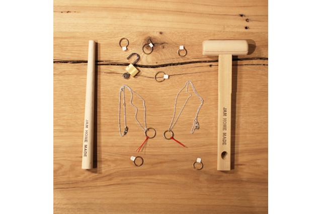 大切な人とのペアリングにいかが? JAM HOME MADEの手作り指輪キット『名もなき指輪』に新モデルが登場
