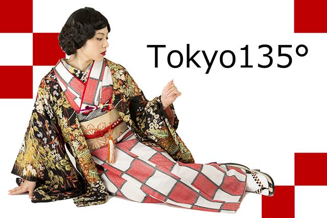 新年の着物はTokyo135°のNEW YEAR SALEで見つけよう!