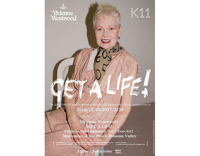 Vivienne Westwoodが上海でデザイナー・活動家としての社会的メッセージを発信
