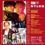 NYLON JAPAN 主催 ニューイヤーパーティで YGのHIP HOPユニット、MOBBのリリースライブを開催!