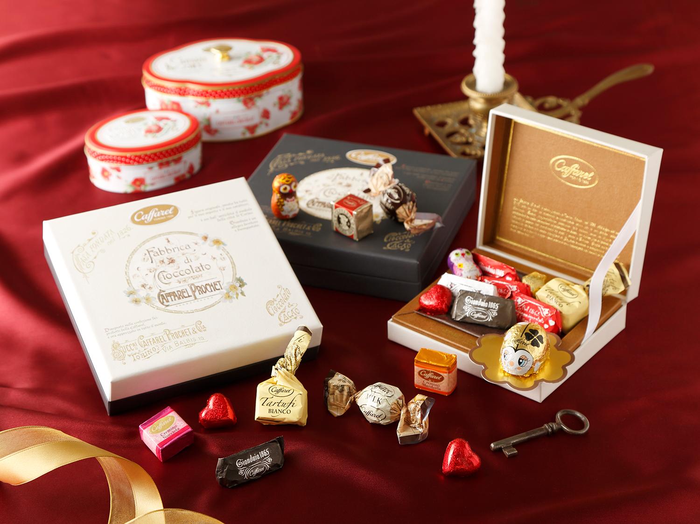 イタリア発のチョコレートブランドCaffarelからキュートなバレンタインコレクションが発売