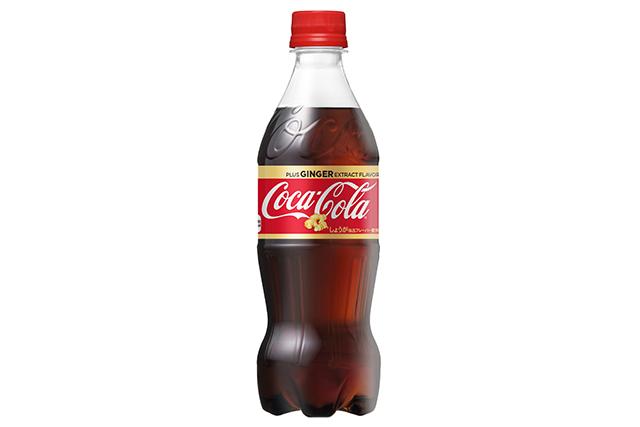 """コカ・コーラ史上世界初! 冬の季節にぴったりの""""しょうが""""フレーバーが登場"""