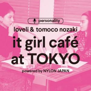 TOKYOガールズのREALカルチャーを発信するラジオがスタート!