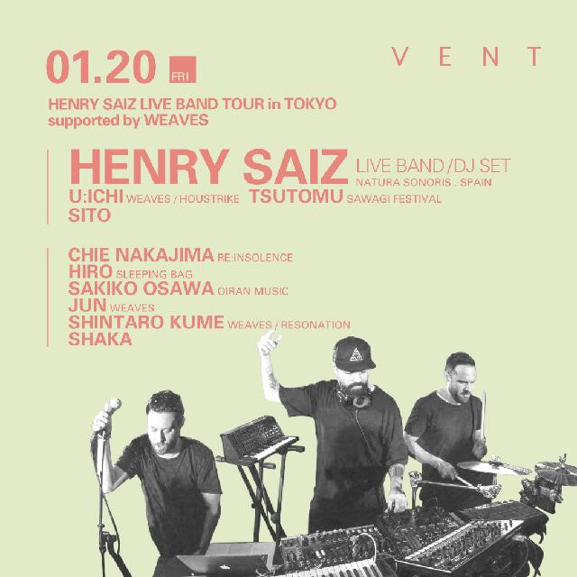 スペイン発エレクトロミュージック界の寵児Henry Saizが世界10ヶ国を巡るワールドツアーを掲げて待望の再来日