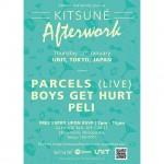 """MAISON KITSUNÉから日本初上陸となるイベント""""Kitsuné Afterwork""""が代官山で開催決定!"""