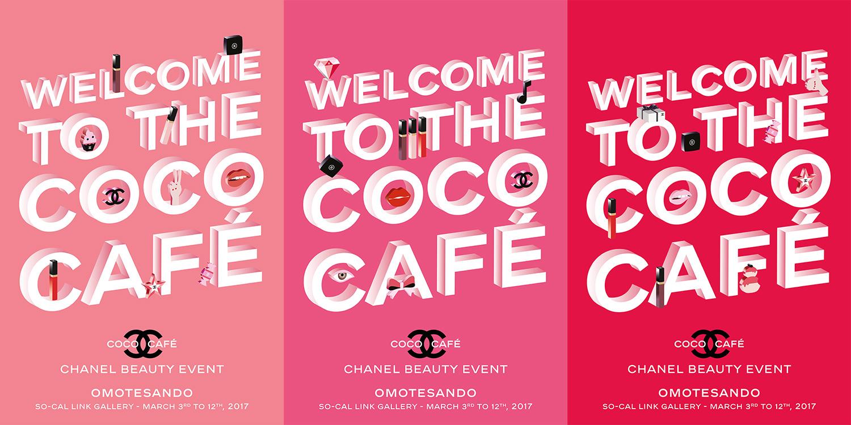 新作グロスをいち早くチェック! CHANELがビューティイベント「ココ カフェ」を開催