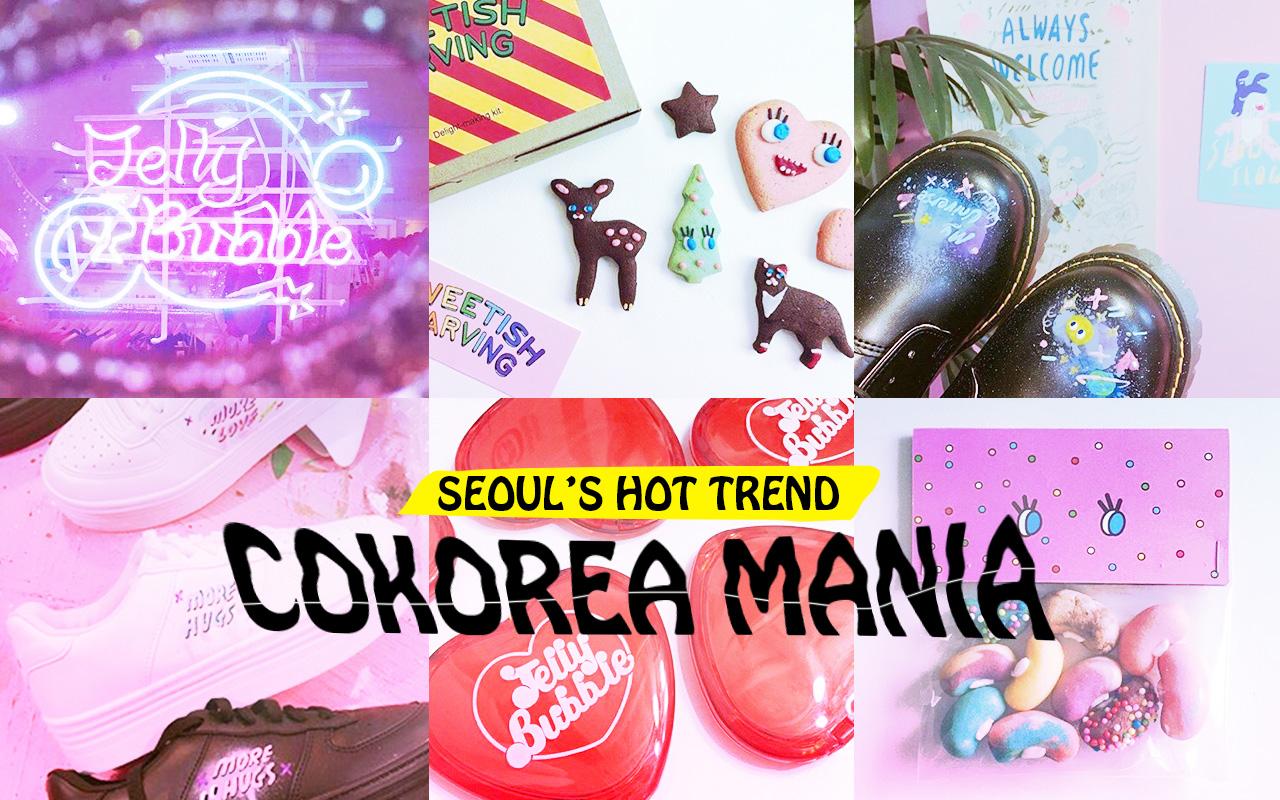POPなカラーリングがキュート♡ 韓国のitなショップをピックアップ! –韓国HOT NEWS 『COKOREA MANIA』 vol.27
