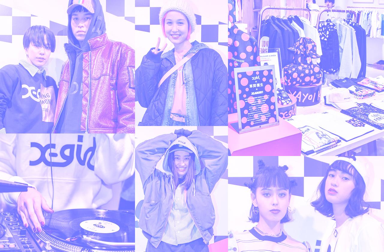 原宿の『X-girl store』がリニューアル! オープニングパーティの様子をチェック♡