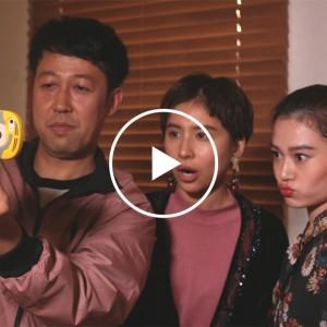 小籔千豊がゲスト出演! ラブリ&野崎智子がパーソナリティを務めるラジオ番組『it girl café at TOKYO』は2/25・26放送