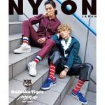 プレミア化必至! BIGBANGの弟分にあたるHIPHOPユニット  MOBBがNYLON JAPAN4月号限定版の表紙に登場!