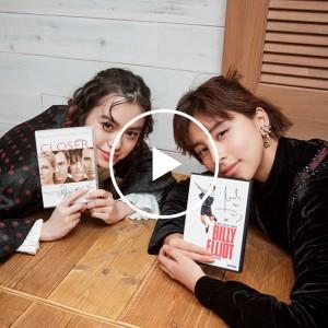 ラブリ&野崎智子からスペシャルプレゼントあり♡ NYLONプロデュースのラジオ番組『it girl café at TOKYO』vol.3は2/4(土)オンエア