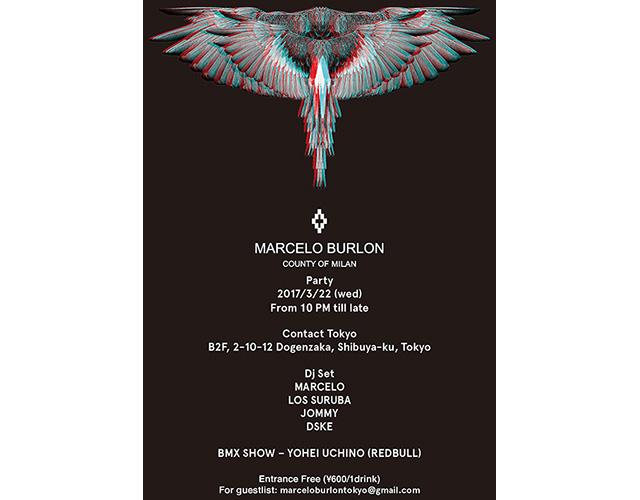 DJ/デザイナーのマルセロ・ブロンが3年ぶりに来日! エントランスフリーのパーティを開催