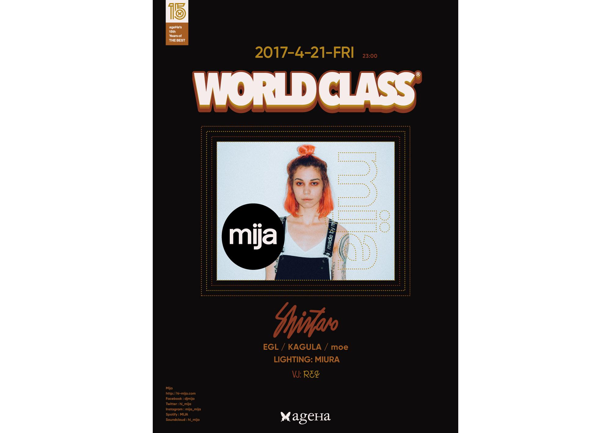 日本のTRAPシーンを沸かせるパーティ「WORLD CLASS」にファッションアイコンMIJAの出演が決定!
