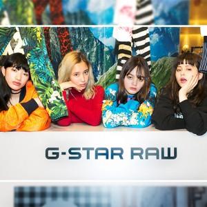 『G-Star Elwood X25』ポップアップショップにitガールズが訪問! それぞれが選んだパンツって?
