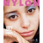 3月28日発売 NYLON JAPAN 5月号はプリティでジューシーkawaii、2000年代ブームが到来♡ 女優《中条あやみ》が#00sファッションを発信