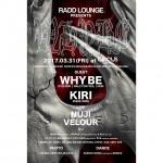渋谷のセレクトショップRADD LOUNGEが初のクラブイベント『WHY BE JAPAN TOUR』を開催決定