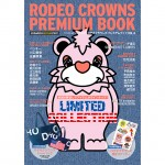 毎年予約殺到! RODEO CROWNS PREMIUM BOOK VOL.8 が4月10日(月)に発売!