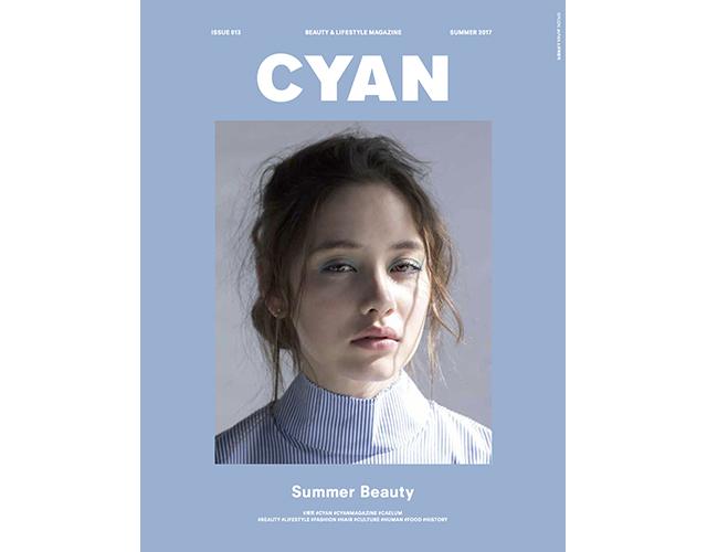 NEXTブレイク間違いナシの注目モデル『琉花』を表紙に起用 CYAN issue 013(2017 SUMMER)5月5日(月)発売