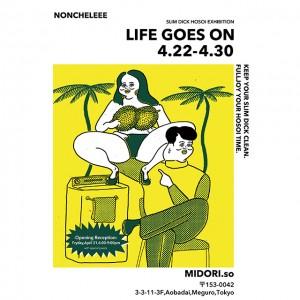 福岡を拠点に活動するイラストレーターNONCHELEEEがついに東京で個展を開催