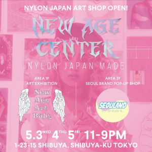 BaeTokyoがDJ参戦!NYLON JAPANのアートショップがGW限定オープン
