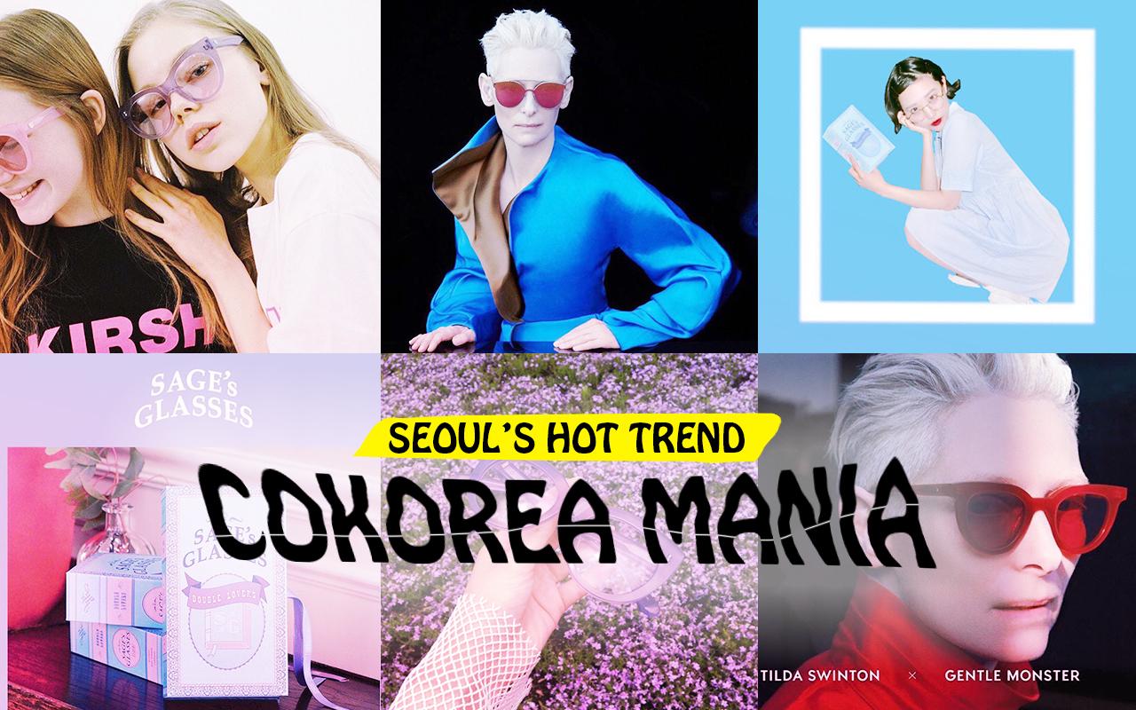 これからの時期の必須アイテム! 韓国itブランドからマストバイなアイウェアをご紹介–韓国HOT NEWS 『COKOREA MANIA』 vol.41