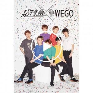 アップカミングなボーイズグループ『超特急』がWEGOとスペシャルコラボレイション♡