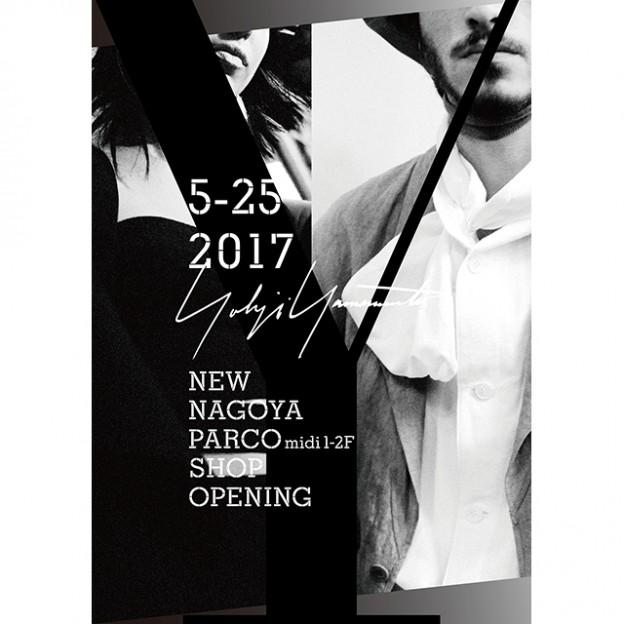 ヨウジヤマモトがフルラインアップが揃うコンセプトショップを名古屋パルコにオープン!