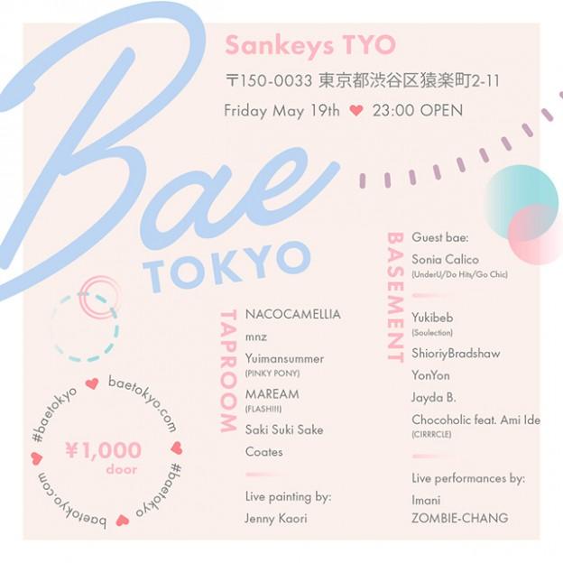 ZOMBIE-CHANGと台湾のSonia Calicoが出演! アンダーグラウンドの音楽シーンを盛り上げるBaeTokyoが5/19(金)にイベントを開催