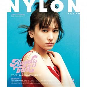 5月27日発売NYLON JAPAN7月号はラブリーハートなエンジェルガール、新垣結衣の表紙&20Pスペシャル! 特別付録で新垣結衣の両面ポスター付き!