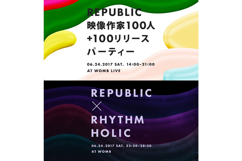 ぼくのりりっくのぼうよみ、tofubeats、DAOKO、FEMM等が出演! 伝説のオーディオビジュアルイベント「REPUBLIC」が6/24開催