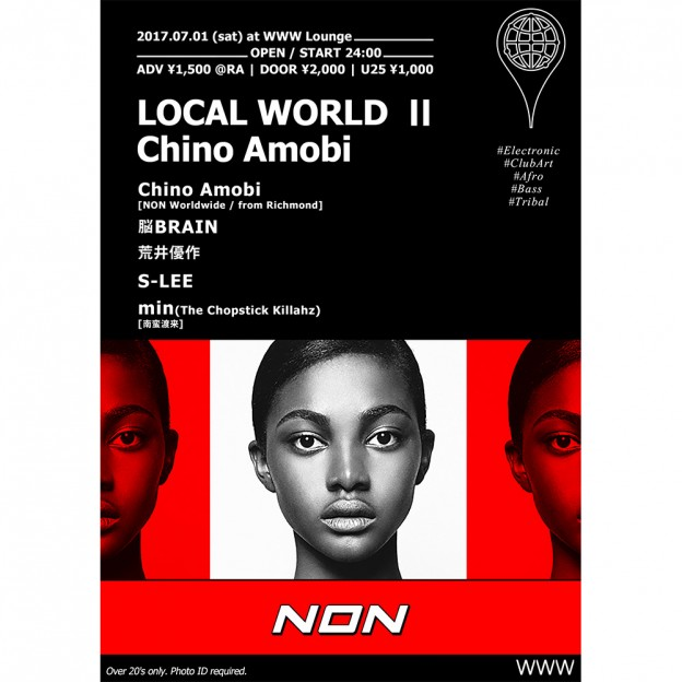 アフリカン・ルーツを持つ新興アフロ・ディアスポラ〈Non Worldwide〉のChino Amobiが初来日!
