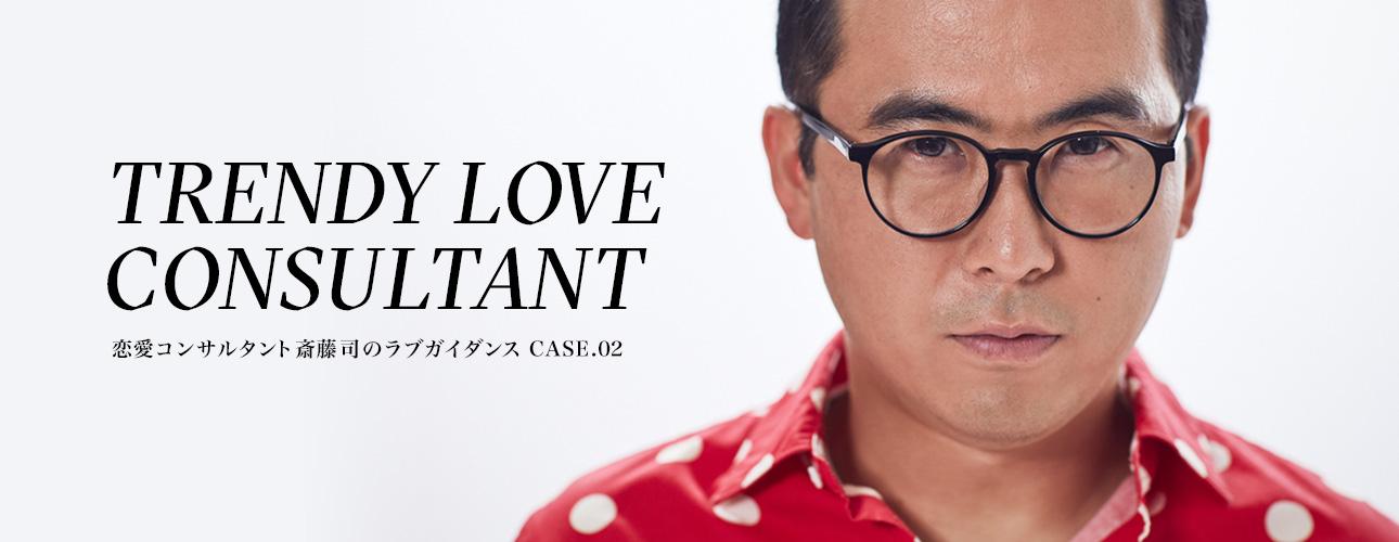 keyvisual_love02