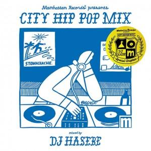iri、SALU、Suchmosも収録! DJ HASEBEによる最新MIXアルバムがリリース
