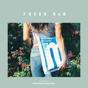 Kan sano、WONKも参加! ソウル・R&Bシーンの注目アーティストが集うコンピアルバム『Fresh RnB』