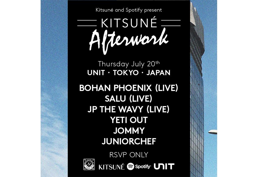 平日の夜を沸かすナイトパーティ・Kitsuné Afterworkの第二弾が開催決定!