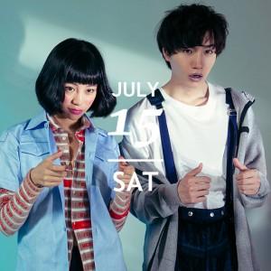 365 ANNIVERSARY CALENDAR 今日は何の日? 〜7/15〜