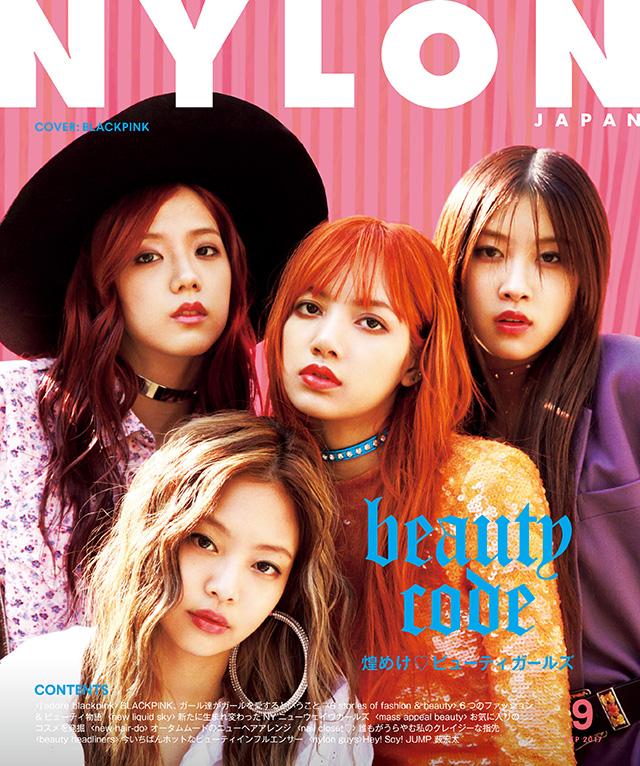 NYLON JAPAN 9月号 BLACKPINK