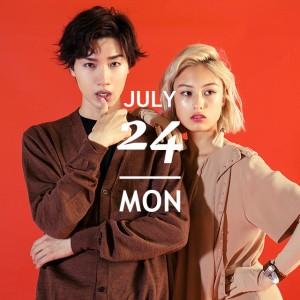 365 ANNIVERSARY CALENDAR 今日は何の日? 〜7/24〜