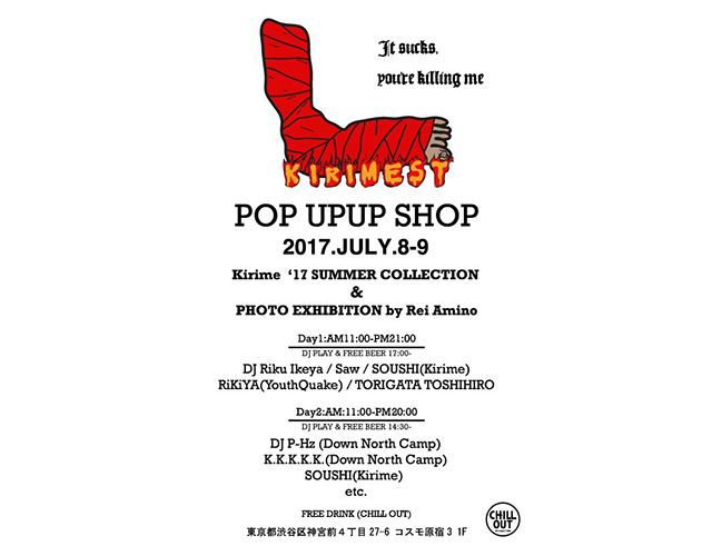 東京SK8、HIPHOPシーンの新鋭ブランド『KIRIME』が初のPOP UP SHOPを開催!