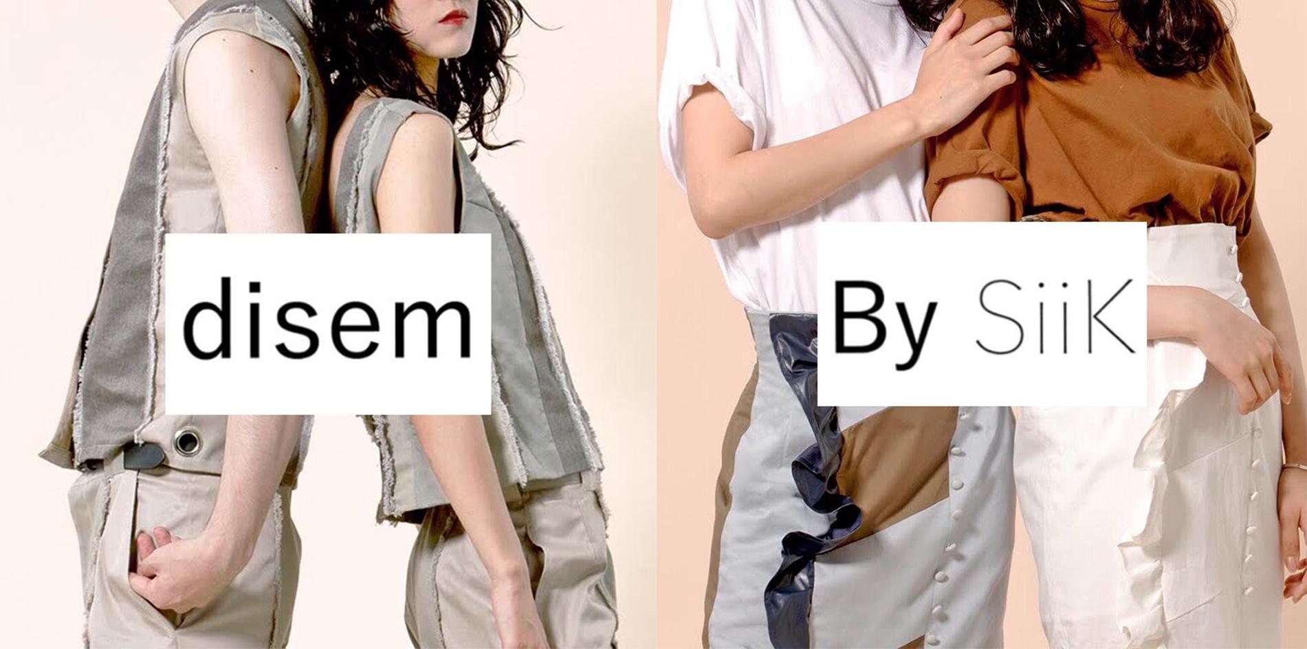 注目すべき新ブランド『disemBySiiK』の1stコレクションにフィーチャー
