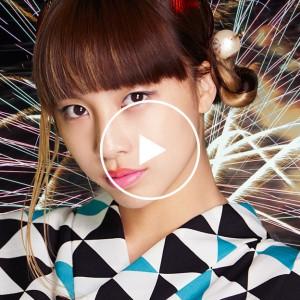 TOKYO IT GIRL BEAUTY #30